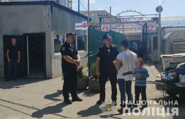 Поліцейські Черкаської області затримали двох громадян Ізраїлю, які нелегально перебували в Україні